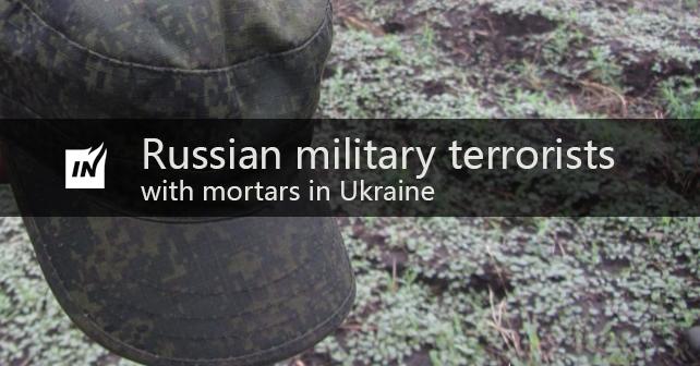 Morterangreb fra russiske hærens terrorister