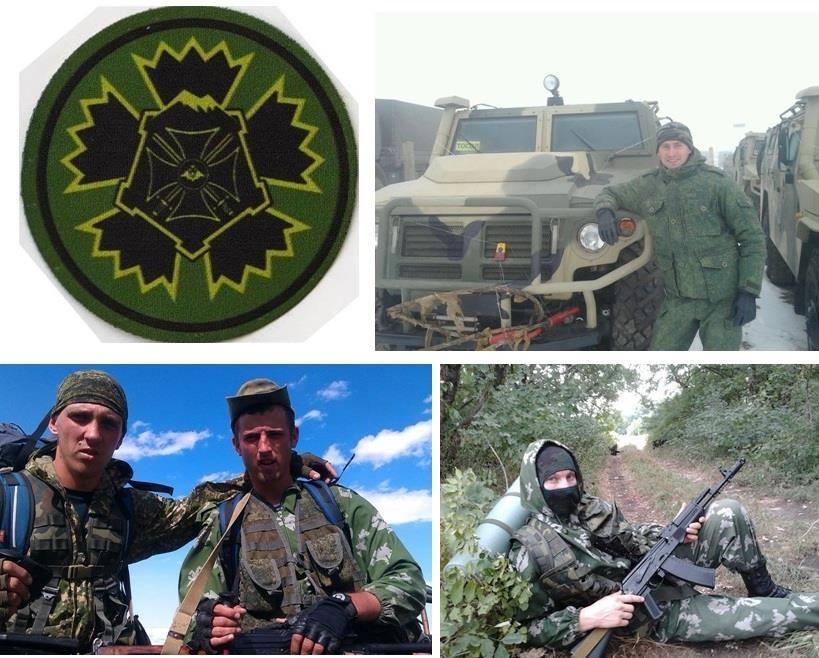 25th Spetsnaz Regiment of GRU