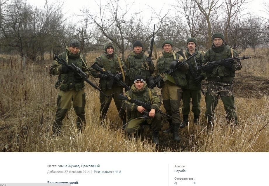 5th Spetsnaz Brigade