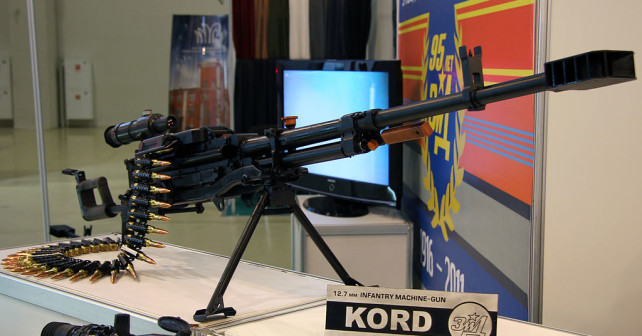 The Kord Heavy Machine Gun found in Donbass: Another Russian