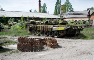 Ukraine tank depot