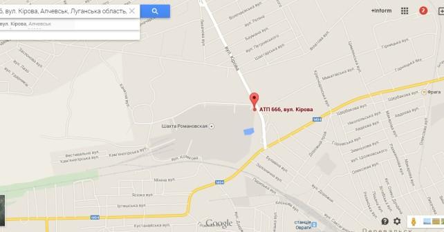 Militants Ammunition Exploded In Alchevsk At ATP - Alchevsk map