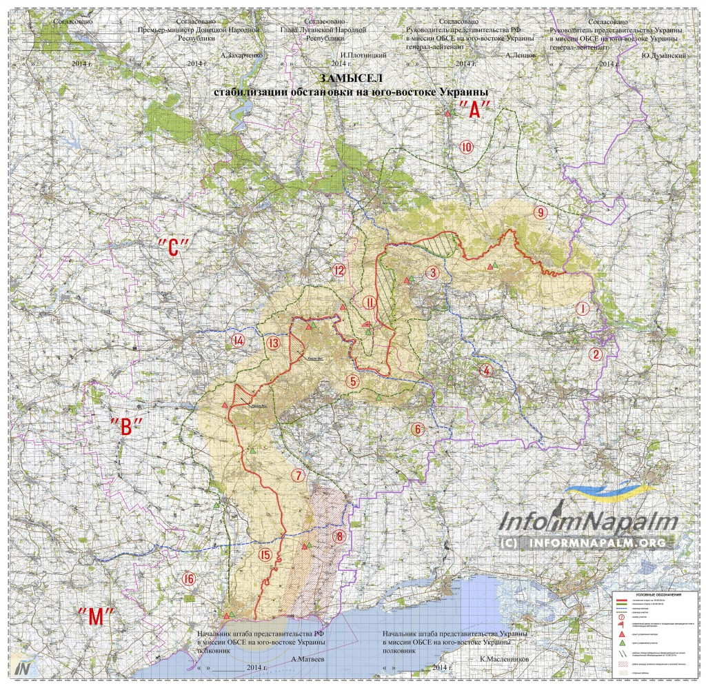 donbas karta Map of the Demarcation Line between the Forces in Donbass based on  donbas karta