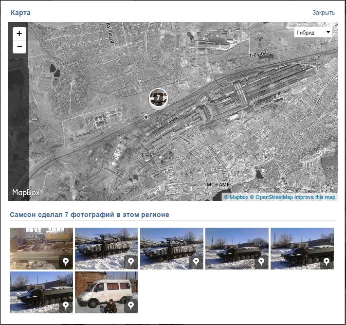 Alchevsk Russian Heavy Weapons Observed Near AMK Alchevsk - Alchevsk map