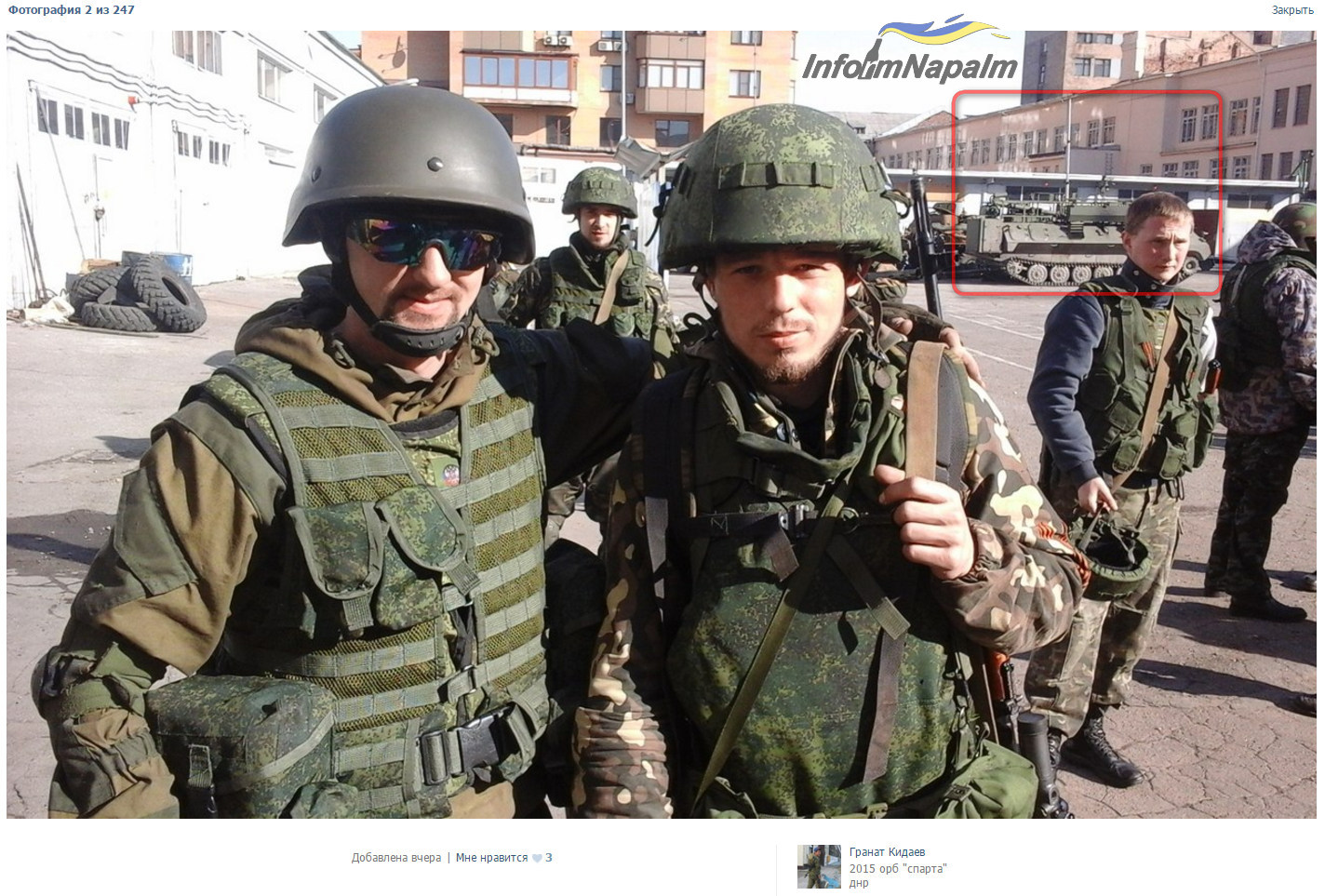 417e383b86 Donetsk. Russian  Torn  And  Taran  Radio Intelligence Systems at  Sparta   Base