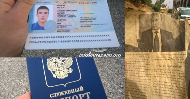 Brigade org Survive To Hard Syria A Passport english - Russian It Is Informnapalm Without In 28th