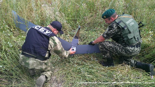 "Russian ""Zastava"" drone found in Ukraine on July 24, 2014"