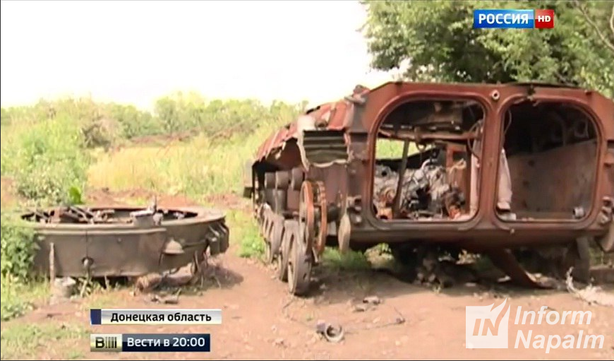 RPK-74M automatkarbiner hos de ryska styrkorna i östra Ukraina