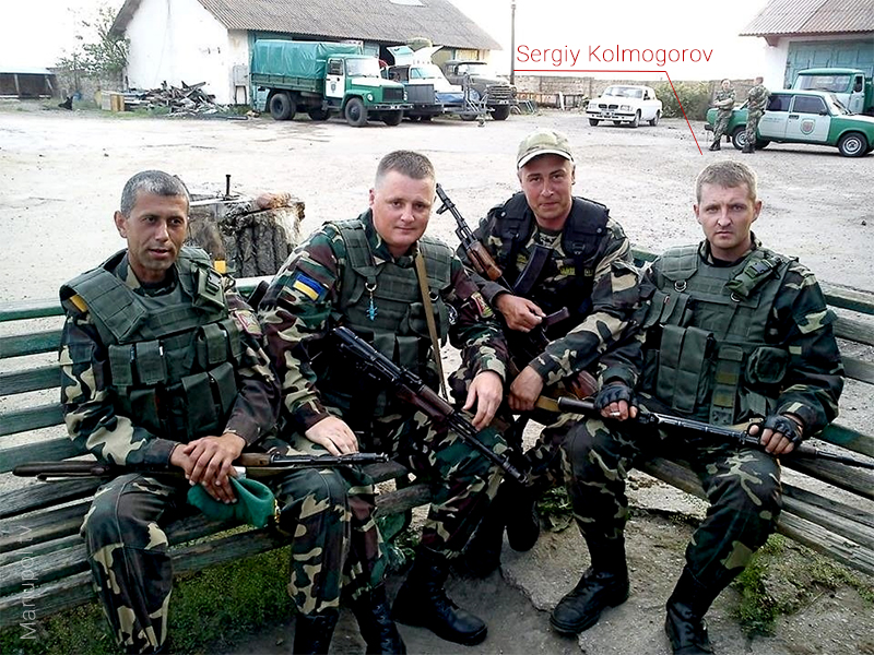 Kolmogorov case: a Ukrainian border guard sentenced to 13 years in prison for doing his duty