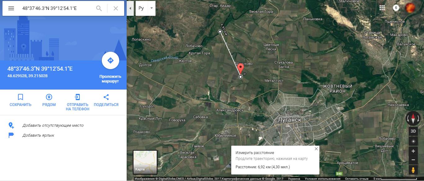 Zhitel R-330Zh, en frekvent besökare på ukrainska stäpper