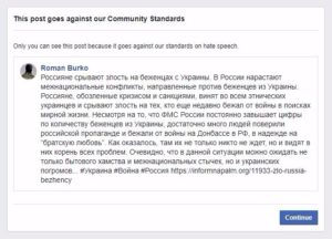 Facebook-hate-speech-notification