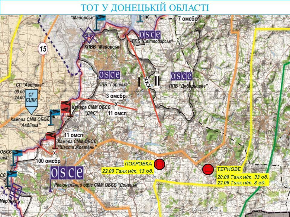 L'invasion Russe en Ukraine - Page 9 65499900_616071328885487_5386667529315811328_n