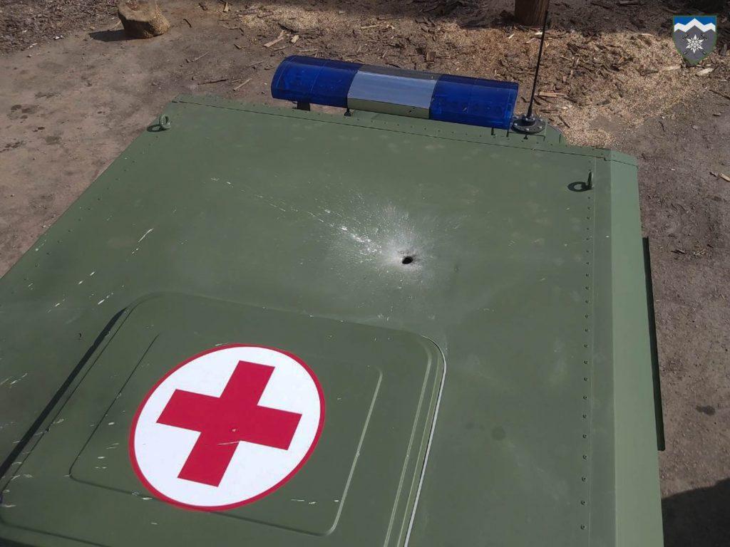 Rysk beskjutning med VOG-granater nära byn Hnutove