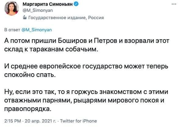 Ryska propagandister stöder GRU:s statsterrorism