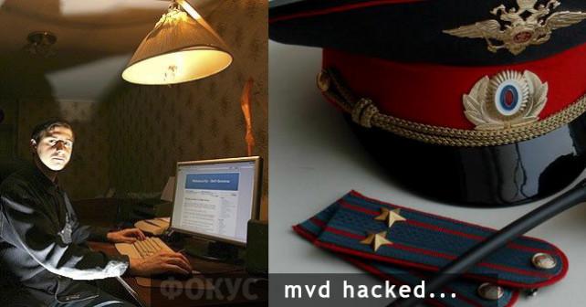 Hackers voluntarios kibersoldados ucranianos publicaron for Google ministerio del interior