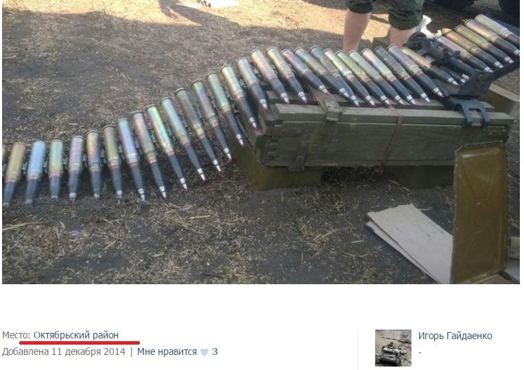 танк4