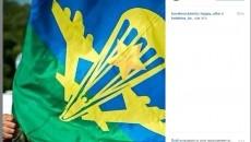 instagram-flag-spn-vdv-230x130