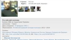 mirotvorec-230x130