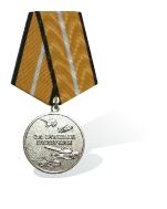 medal-05