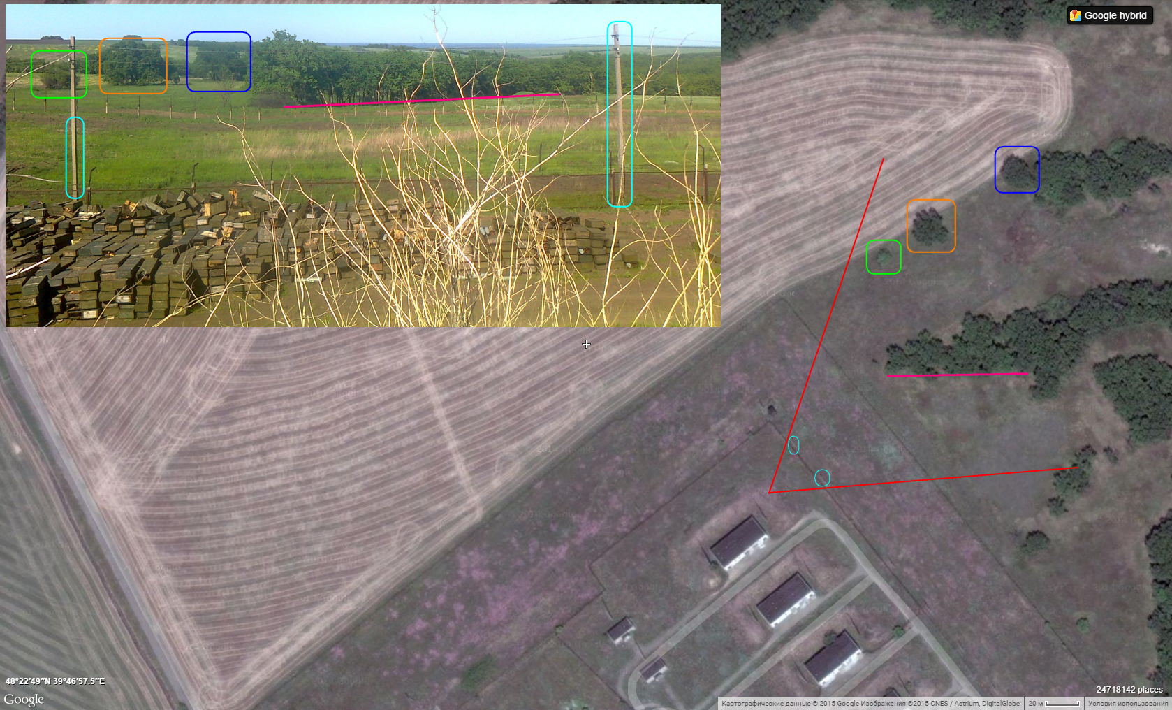 karta-dinamit