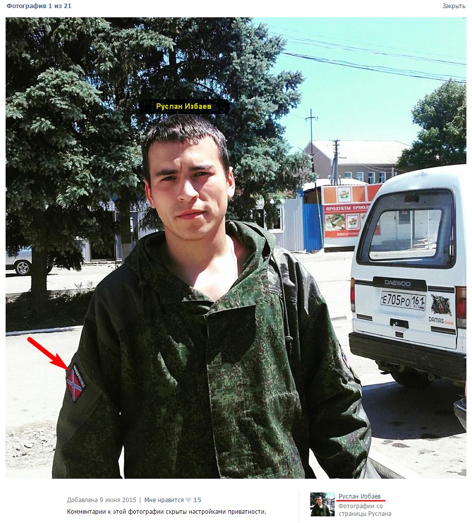 Yzbaev-shevron