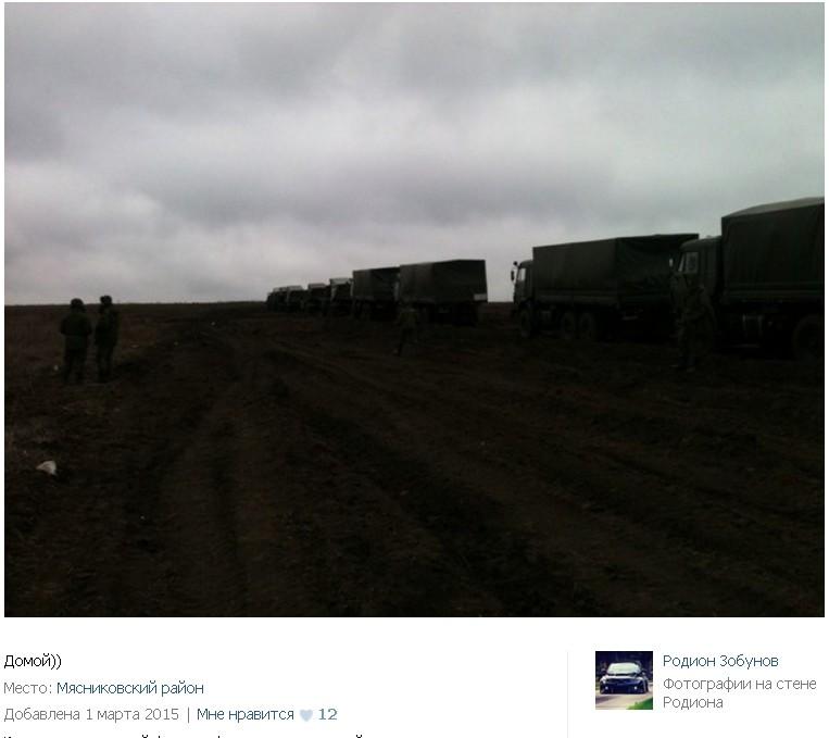 L'invasion Russe en Ukraine - Page 34 H_jisBAU3l8
