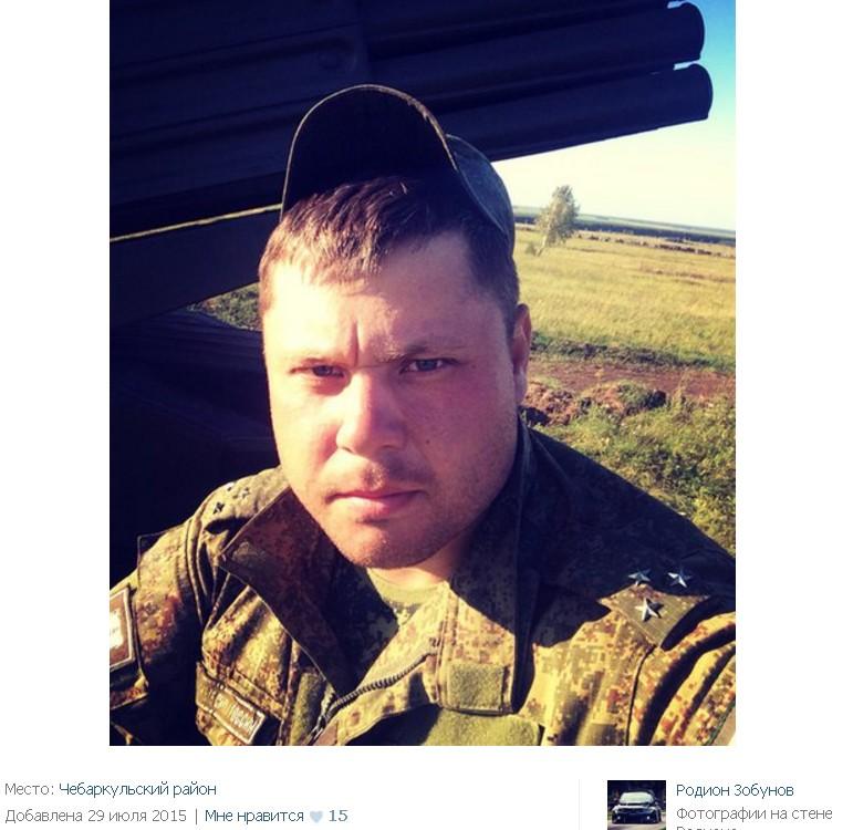 L'invasion Russe en Ukraine - Page 34 Screenshot004-1