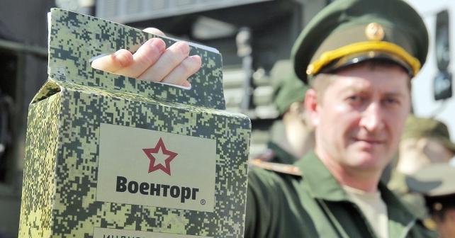 L'invasion Russe en Ukraine - Page 6 Defile