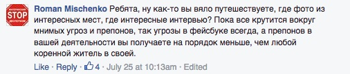 latviya_uniloe_puteshestvie