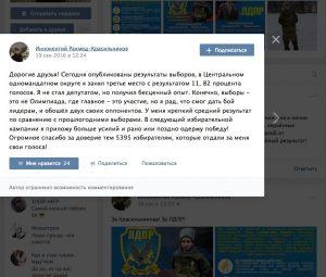 krasilnikov_4-300x255