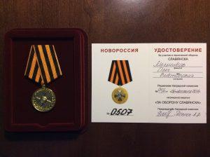 melnikov_4-300x224