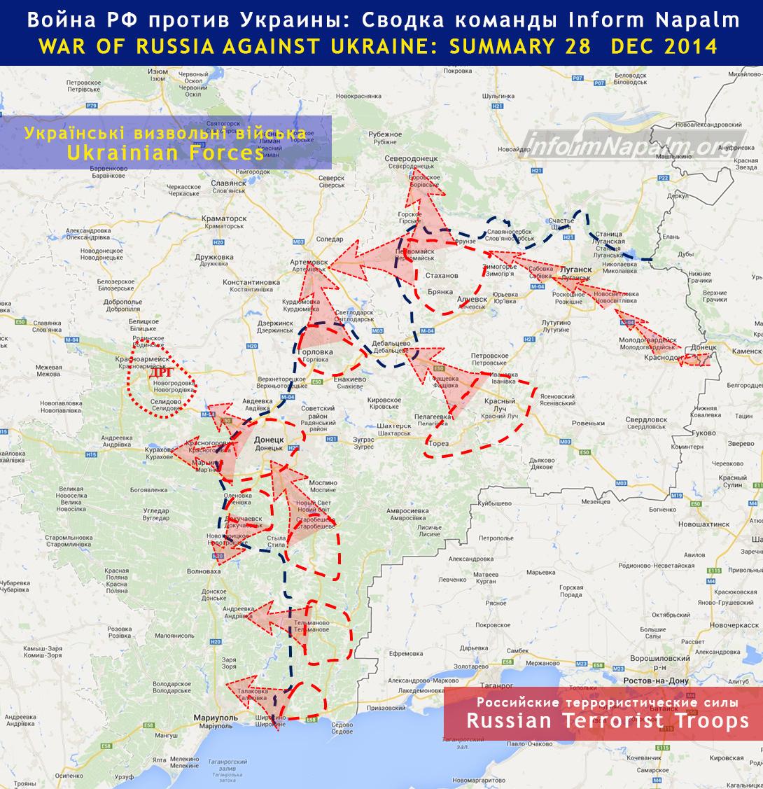 Карта 28 декабря