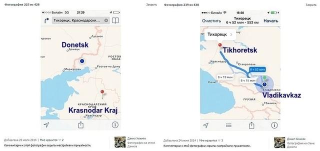 Tikhoretsk