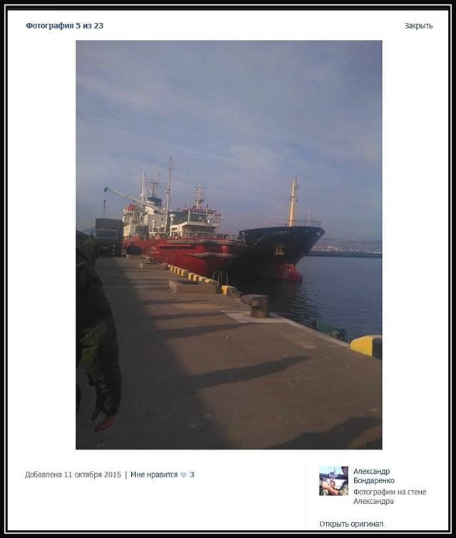 Det russiske lasteskipet Yauza