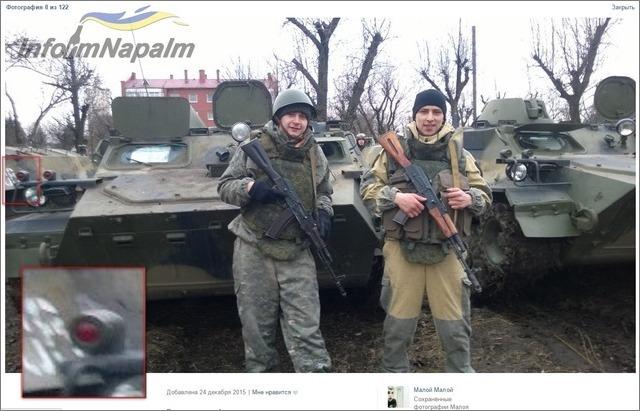 Russiske terrorister i Donbass