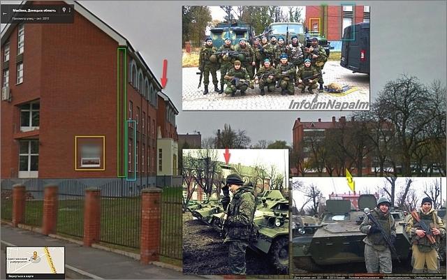 Donetsk Kristne Universitet