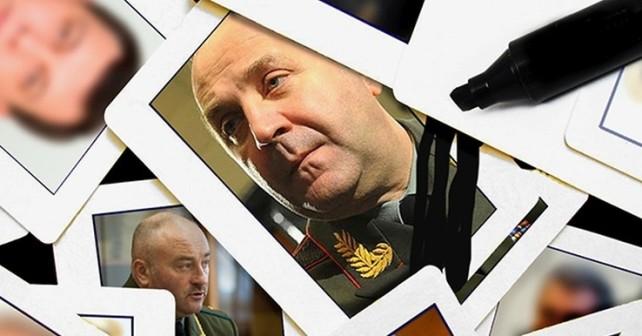 Russiske generalers sørgemarsj