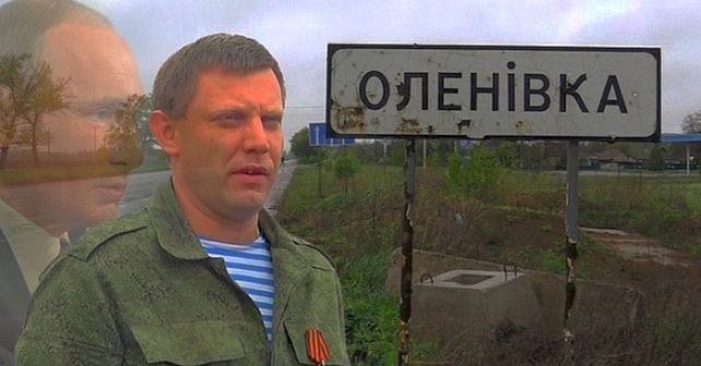 Russiske terrorister lanserer anti-ukrainsk hat