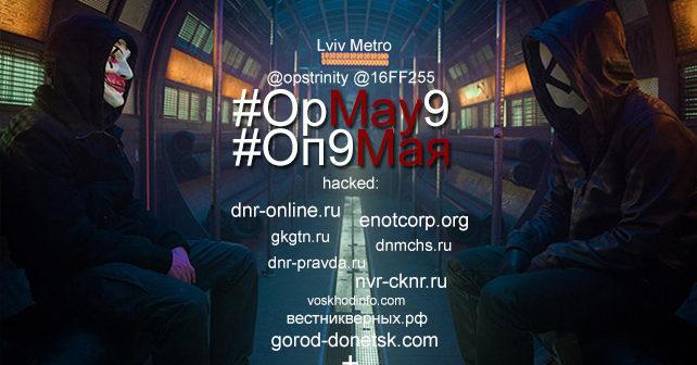Ni dataangrep 9 mai takket være ukrainske hackere