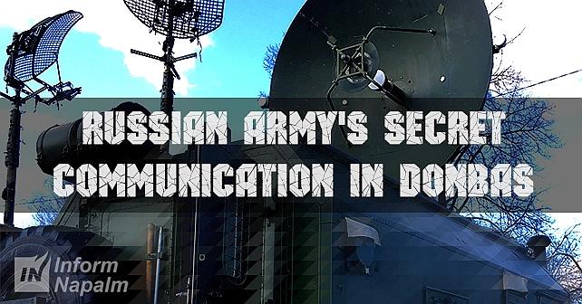 Russiske hærens hemmelige kommunikasjon i Donbass