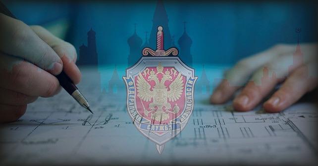 Arkitekter av terrorisme og FSBs mislykkede spesialoperasjon mot Ukraina