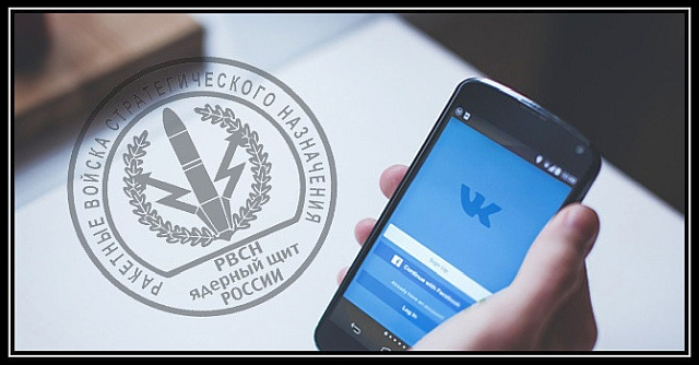 34% rekrutteres til missilstyrkene via sosiale medier ifølge Russlands forsvar