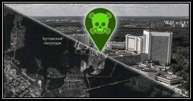 Var Russlands militære utenriksetterretningstjeneste gjemmer Novitjok