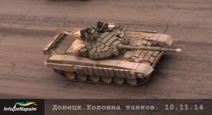 Kolonna-tankov1 (1)
