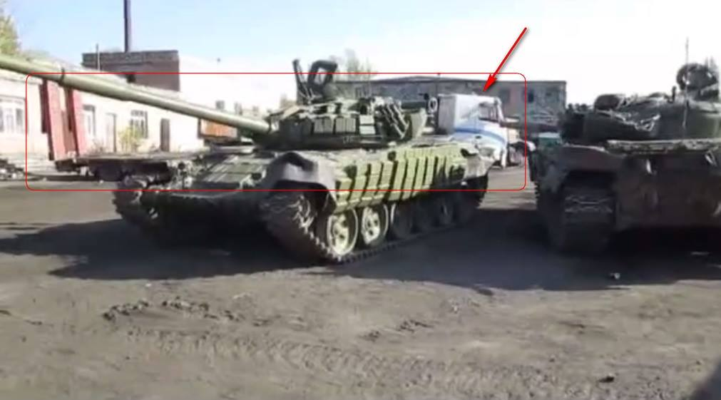 Joker tank1