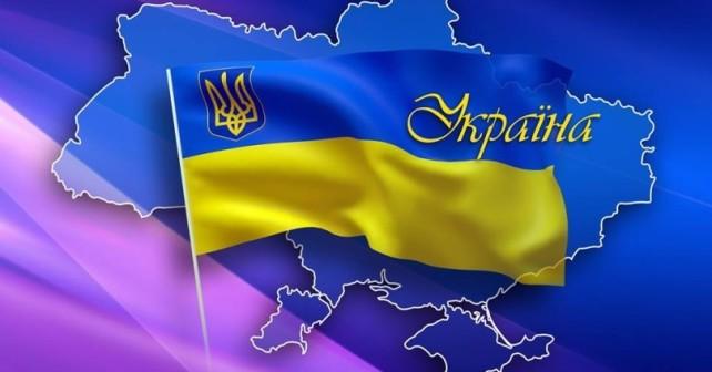 Nyheter från Ukraina