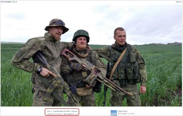 Nynazisten Aleksei Milchakov