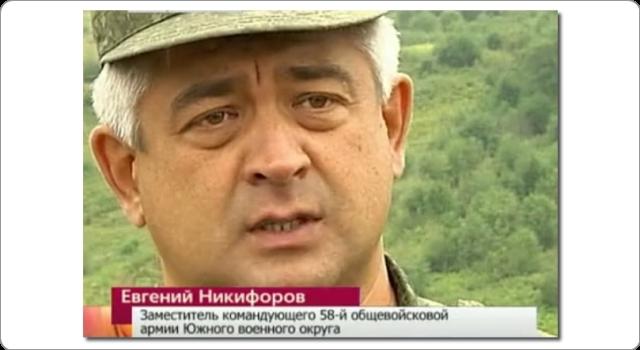 Generalmajor Jevgenij Nikiforov
