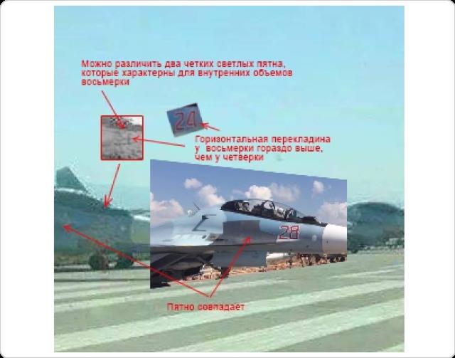 SU-30SM RF 95005