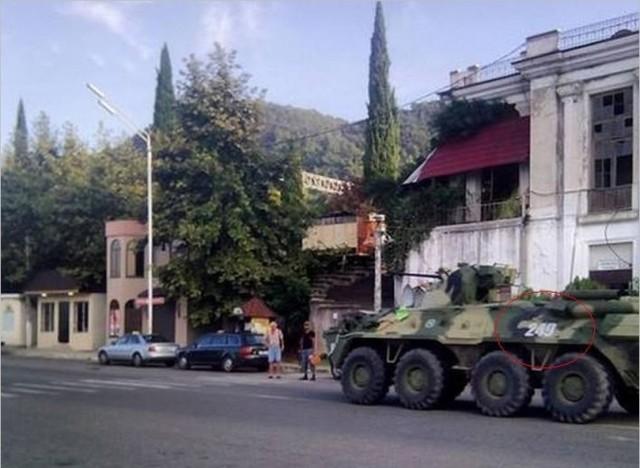 Bepansrad BTR-82A